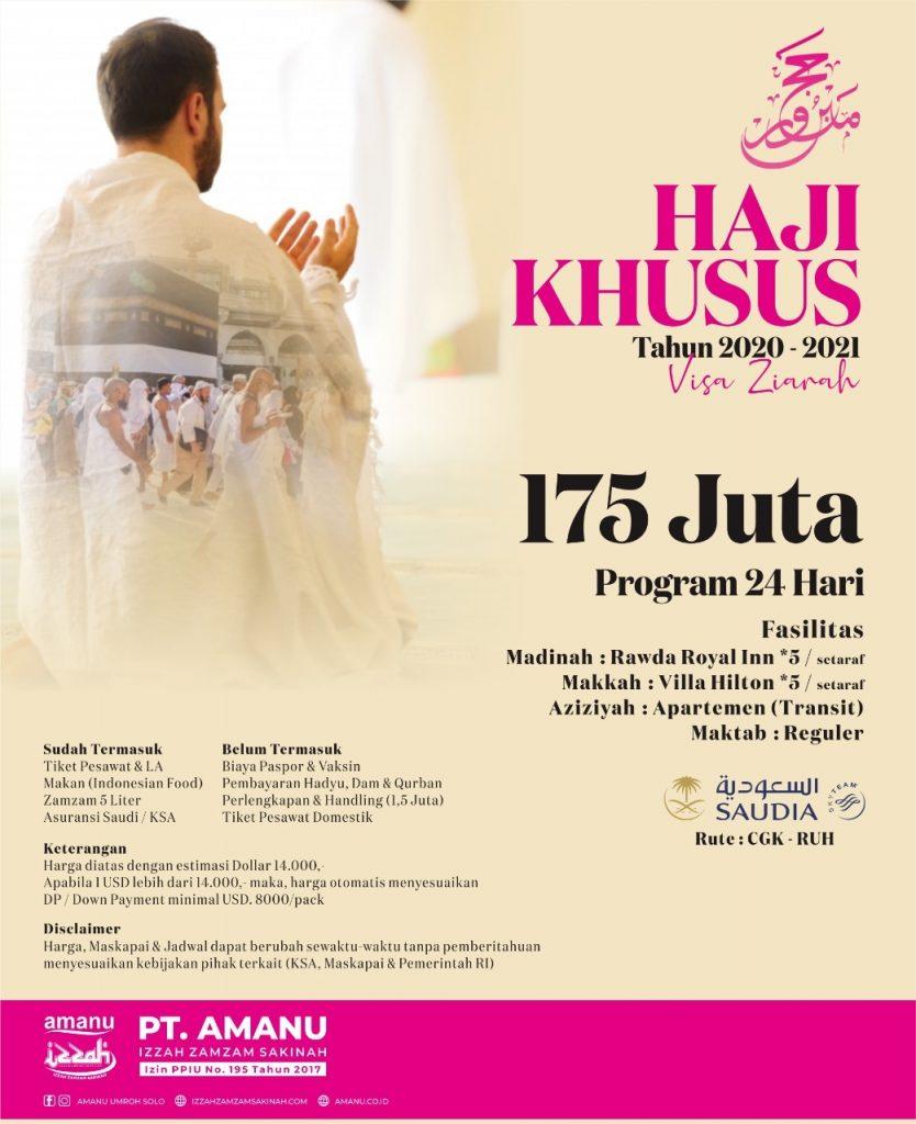 Haji Khusus Visa Ziarah